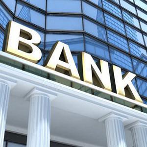 Банки Верхней Сысерти