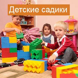 Детские сады Верхней Сысерти