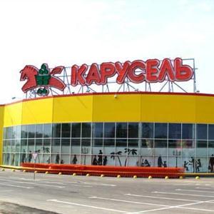 Гипермаркеты Верхней Сысерти