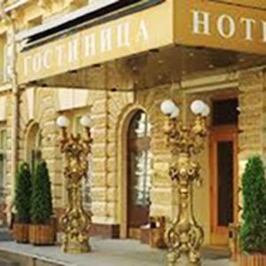 Гостиницы Верхней Сысерти