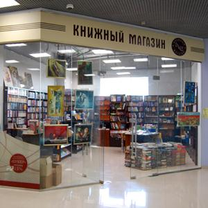 Книжные магазины Верхней Сысерти