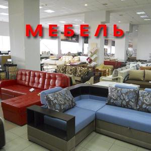 Магазины мебели Верхней Сысерти
