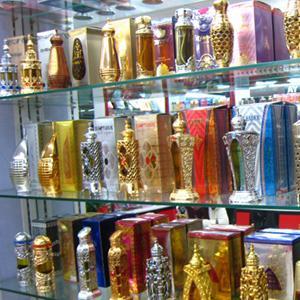 Парфюмерные магазины Верхней Сысерти