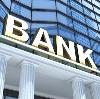 Банки в Верхней Сысерти