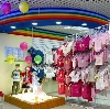 Детские магазины в Верхней Сысерти
