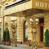 Гостиницы в Верхней Сысерти