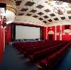 Кинотеатры в Верхней Сысерти