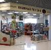 Книжные магазины в Верхней Сысерти