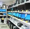 Компьютерные магазины в Верхней Сысерти