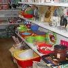 Магазины хозтоваров в Верхней Сысерти