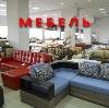 Магазины мебели в Верхней Сысерти