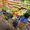 Магазины продуктов в Верхней Сысерти