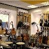 Музыкальные магазины в Верхней Сысерти