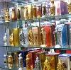 Парфюмерные магазины в Верхней Сысерти
