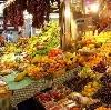 Рынки в Верхней Сысерти