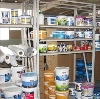 Строительные магазины в Верхней Сысерти
