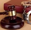 Суды в Верхней Сысерти