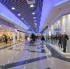 Торговые центры в Верхней Сысерти