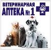 Ветеринарные аптеки в Верхней Сысерти