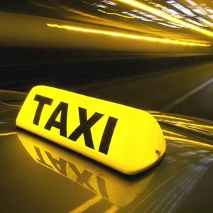 Такси Верхней Сысерти