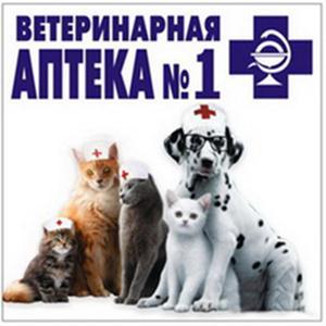 Ветеринарные аптеки Верхней Сысерти